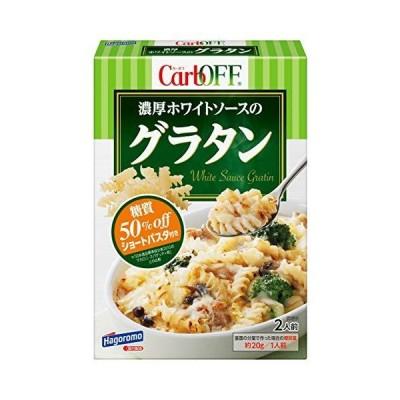 はごろも 低糖質 CarbOFF グラタン ホワイトソース 160g (5565) ×5個