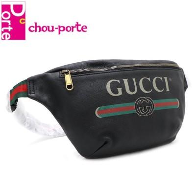 グッチ(GUCCI)ベルトバッグ ボディ ウエストポーチ ブラック 530412 メンズ 男女兼用 現行品 中古極美品
