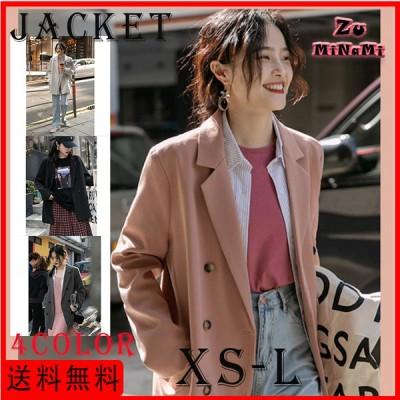 テーラードジャケット JACKET レディース アウター ライト 羽織り 大人 上品 通勤 OL 高級 おしゃれ カジュアル コート ジャケット  20代30代40代50代