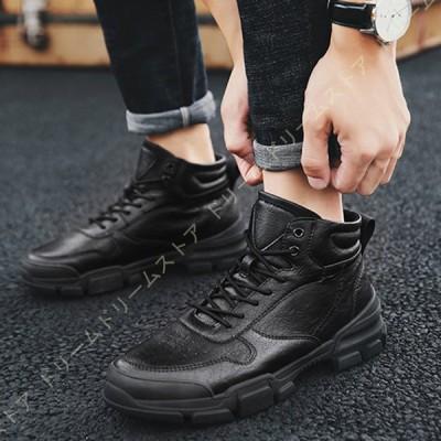 ブーツ メンズ ワークブーツ マーティンブーツ  レースアップシューズ ハイカット ラバーソール 7ホール マウンテンブーツ ブラック 黒 靴 秋冬