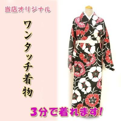 ワンタッチ着物Mサイズ kjwk19-4 巻くだけ簡単  洗える着物 黒地 赤白花 ポリエステル 3分で着れます