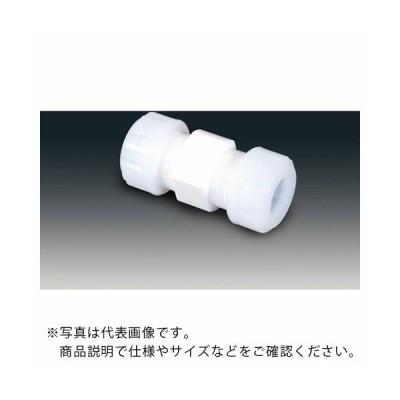 フロンケミカル PTFEスリーシール式I型ジョイント 19φ ( NR1089-005 ) (株)フロンケミカル