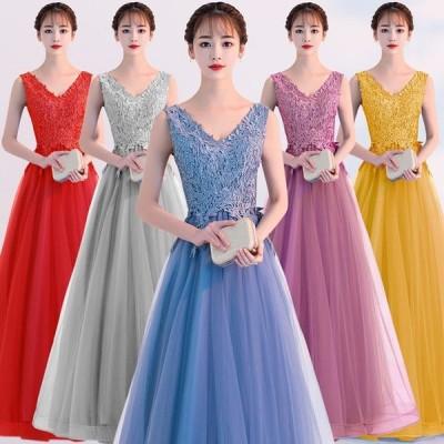 パーティードレス レディース Vネック ロング丈結婚式 編み上げ ワンピース ウエディングドレス フォーマル お呼ばれ 結婚式