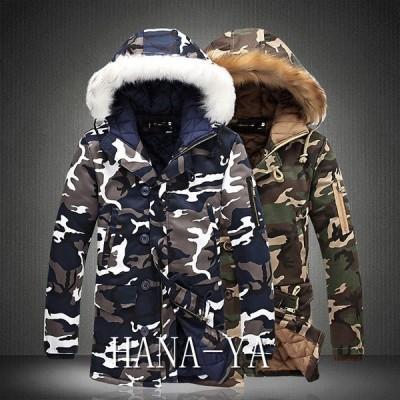 ダウンジャケット ダウンコート メンズ コート アウター ジャケット 防寒 軽量 迷彩 冬服 暖かい 綿コート 細身 40代