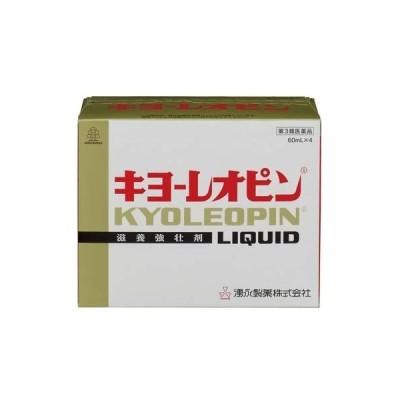 キキヨーレオピンW 60ml×4本入【第3類医薬品】湧永製薬