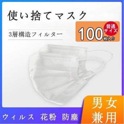 即納 ピッタマスク 100枚入 在庫あり 3層構造フィルター 不織布 大人用 箱付き メルトブローン ウイルス対策 インフルエンザ 花粉症対策 pm2.5