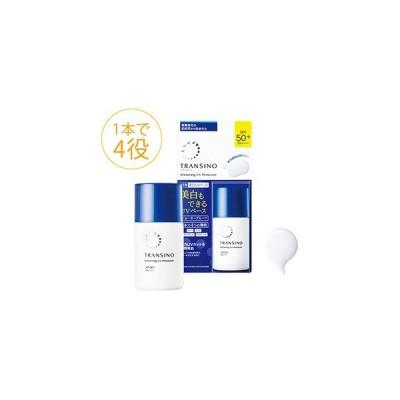 トランシーノ  薬用ホワイトニング  UVプロテクター(30mL)  医薬部外品  第一三共ヘルスケア(4987107626547)