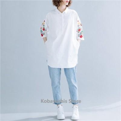 シャツレディース大きいサイズロングシャツフレアaライン白シャツゆったり体型カバーシーズンレスに大活躍するアイテム