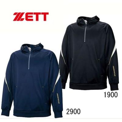 PROSTATUS トレーニングパーカー  ZETT ゼット 野球 トレーニングウェア 15FW (BPRO200F)