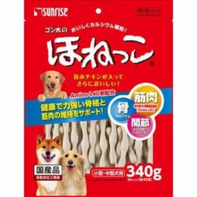 サンライズ ゴン太のほねっこ 小型・中型犬用 Mサイズ340g