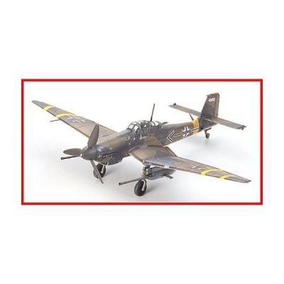 タミヤ 1/72 ウォーバードコレクション No.35 ドイツ空軍 Ju-87 G-2 スツーカ プラモデル 60735