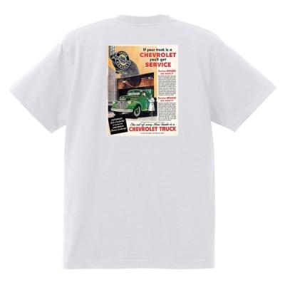 アドバタイジング シボレー 白 164 Tシャツ 1945 オールディーズ 50's 60's ローライダー ホットロッド フリートライン