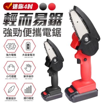 【FJ】迷你4吋強勁好攜帶輕便電鋸CG3(樹木修剪必備)