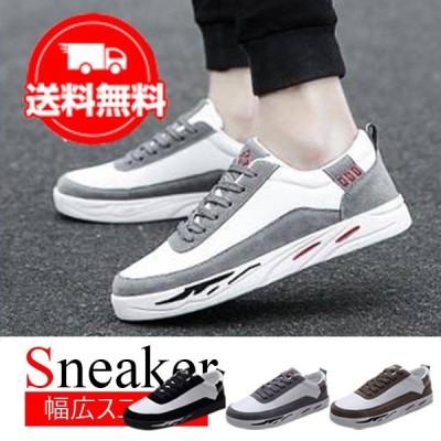 スニーカー メンズ 靴 カジュアルシューズ デッキシューズ 革靴 おしゃれ 幅広 アウトドア 送料無料