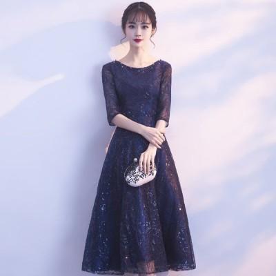 ミモレ丈ドレス ロングドレス 30代  40代 50代 紺色 ネイビー パーティードレス 袖あり 5分袖丈 二次会ドレス お呼ばれ 結婚式