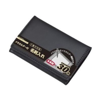 レイメイ メモホルダー付名刺入 本革 GLN9002B│財布・名刺入れ 名刺入れ 東急ハンズ