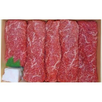 【牧場直売店】兵庫県産黒毛和牛すき焼き用モモ800g