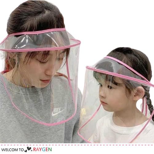 親子款防飛沫透明面罩 漁夫帽面罩 可拆卸折疊面罩 防疫帽