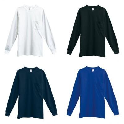 TS DESIGN 1095 長袖Tシャツ SS〜LL 4色 ドライプラス3Dコットン 3Dカッティング ユニセックス