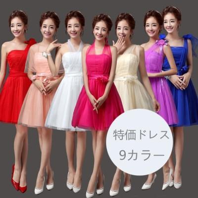 ドレス ショート お揃いドレス ゲストドレス ワンピース パーテイー ウェディングドレス パープル ホワイト lf409h
