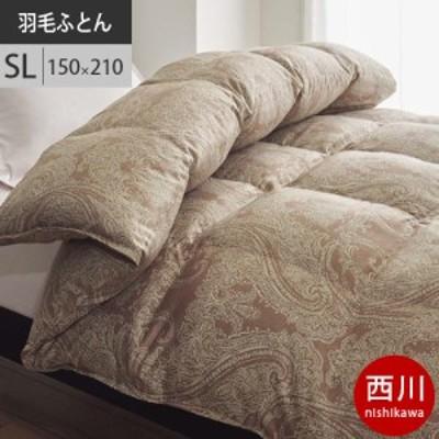 西川 ゴア 羽毛掛けふとん シングルロング 150×210cm 1.25kg 日本製 F405 配色16 レッド 【2020AW】