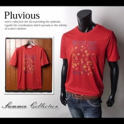 【送料無料】メンズ Tシャツ 半袖 PLUVIOUS マップグラフィックデザイン クルーネック 綿100%【メール便対応】