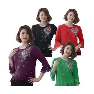 社交ダンス コーラス衣装 コーラスブラウス 豪華な刺繍 ジルコン柄が華やかに上品なデザイン裾と袖に貼りスパンコール