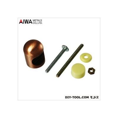 アイワ金属(AIWA) コスモツマミ GB 21mm AP-421G 0