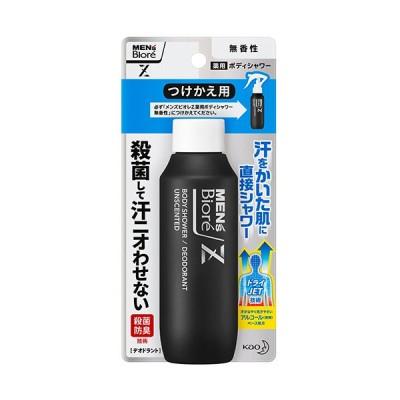 花王 メンズビオレZ 薬用ボディシャワー 無香性 つけかえ用 100ml 1本 (お取寄せ品)
