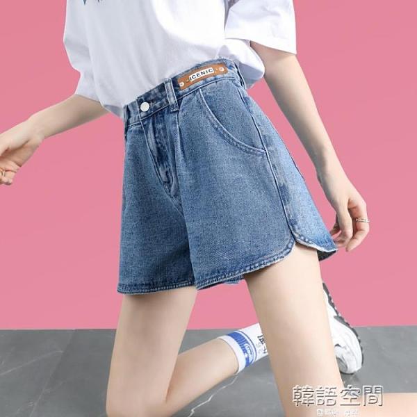高腰牛仔短褲女2021年夏季新款寬鬆顯瘦寬管褲潮ins網紅開叉熱褲