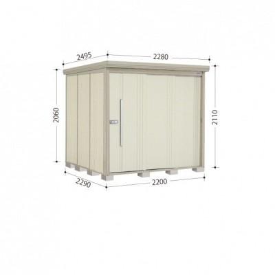 物置 屋外 おしゃれ タクボ物置 ND/ストックマン ND-2222 一般型 標準屋根 『追加金額で工事可能』 ムーンホワイト