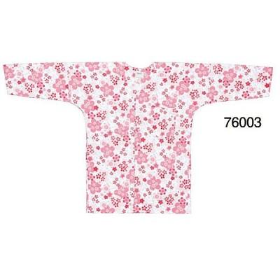 鯉口シャツ・綿100%・紬生地・No, 20523 ・お祭り用品、和柄シャツ.
