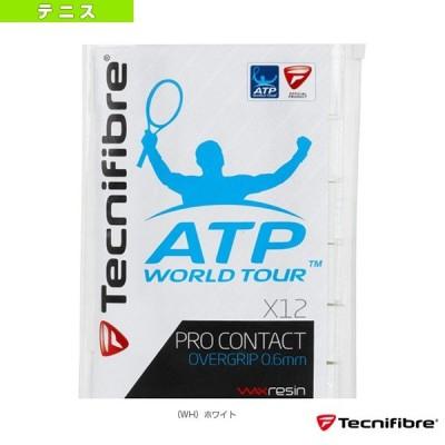 テクニファイバー テニスアクセサリ・小物  PRO CONTACT 12P/プロコンタクト 12P(TFAA041)グリップテープオーバーグリップ