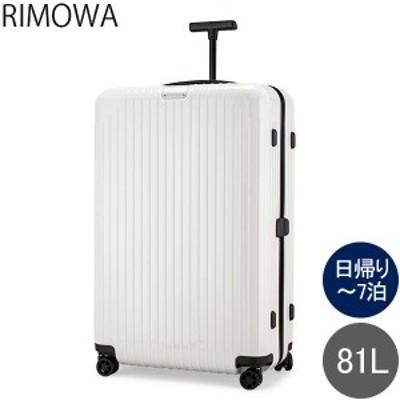 [あす着]リモワ RIMOWA エッセンシャル ライト チェックイン L 81L 4輪 スーツケース 旧サルサエアー