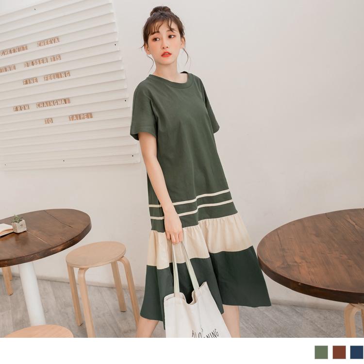 高含棉拼接色塊橫條傘襬長洋裝