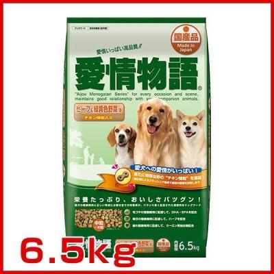 イースター 愛情物語ドライ ビーフ&野菜味 6.5kg / #w-130611