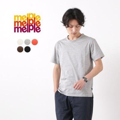 【期間限定ポイント10倍】MELPLE(メイプル) ウィークエンダー クルーネック Tシャツ / メンズ / 無地 半袖 / 日本製