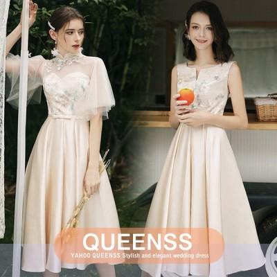 パーティードレス 結婚式 10代 20代 30代40代 可愛い 花嫁 Aライン 袖あり 大きいサイズ ウエディングドレス  韓国 成人式 発表会 披露宴 二次会 卒業式