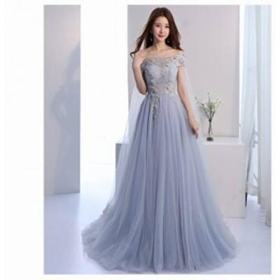 ドレス ワンピース マキシ丈 30代 ブルー グレー オフショルダー 透け感 シースルー セクシー 春夏 結婚式 お呼ばれ a176