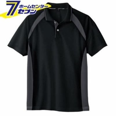 半袖ポロシャツ(吸汗速乾) ブラック SSコーコス信岡 [半袖 半そで シャツ スポーツ カジュアル イベントシャツ イベント]