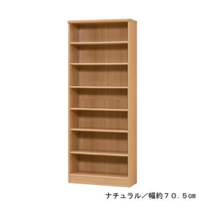 オープンラック・本棚(高さ約178cm)