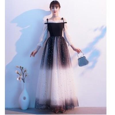 ブライズメイド ドレス パーティードレス 20代 30代 40代 ロング丈 ウエディングドレス 合唱衣装 花嫁の介添え 結婚式 ワンピース 卒業式