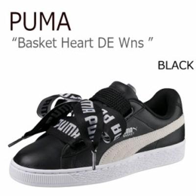 プーマ スニーカー PUMA レディース バスケットハートDE Basket Heart DE BLACK ブラック 36408201 シューズ