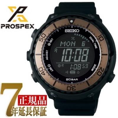 セイコー プロスペックス ソーラー デジタル 腕時計 SBEP025