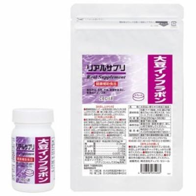 リアルサプリ 大豆イソフラボン M(ボトル) 2075-173826