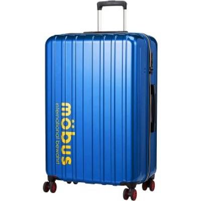 ハードキャリー mobus×A.L.I コラボレーションキャリーケース 96L 76 cm 4.3kg ブルー キャリーバッグ スーツケース 旅行 出張