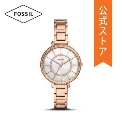 30%OFF フォッシル 腕時計 Fossil レディース ジョセリン ES4452 JOCELYN
