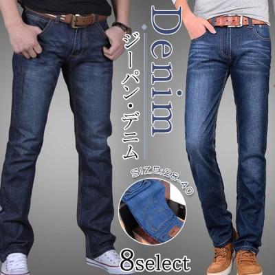 デニムパンツ ジーンズ Gパン メンズ ストレッチパンツ 韓国ファッション ビジネス 春夏秋冬 大きいサイズ カジュアル