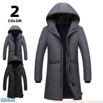 ダウンジャケット メンズ ロング丈 軽量ダウン 防寒 ブルゾン ダウンコート 無地 キルティング フード付き 冬着 あったか 父の日