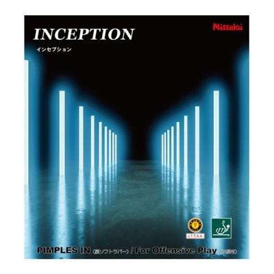(Nittaku/ニッタク)インセプション/ユニセックス レッド